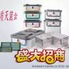 【招商】硬质灭菌盒--招河南省地市县级代理