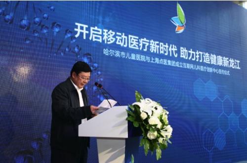 国内首个互联网医疗儿科医疗中心创新成立