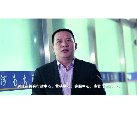 河南太阳电子科技有限公司宣传片