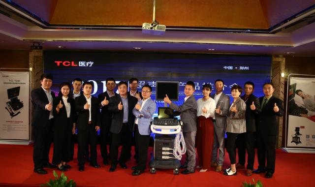 59医疗器械网祝贺TCL超声新品全国推介会—郑州站圆满落幕