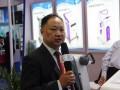 启蓝恒业参展中国国际医疗器械博览会