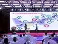 第二届医疗器械行业高层论坛峰会-丰泰