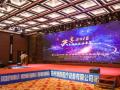 2018第二届(河南)医疗器械行业发展高层论坛成功举办 (176播放)