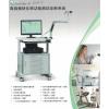 高级模块化肺功能测试诊断系统