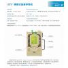 AEV便携式急救呼吸机