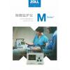 M Series除颤监护仪