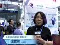 第80届中国国际医疗器械博览会 (8播放)