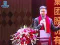 首届中原医疗器械科技成果转化高峰论坛下午场 (81播放)