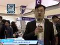 第35届中原医疗器械展览会——河南迈士通商贸有限公司