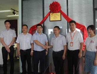 直击揭牌现场:庆贺!59医疗器械网与中国医疗器械商学院达成合作关系