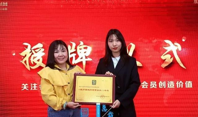 59医疗器械网与北京诊易通医疗科技有限公司正式达成战略合作