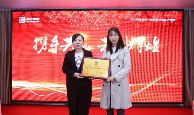 河南省正达医疗器械有限公司李瑞女士